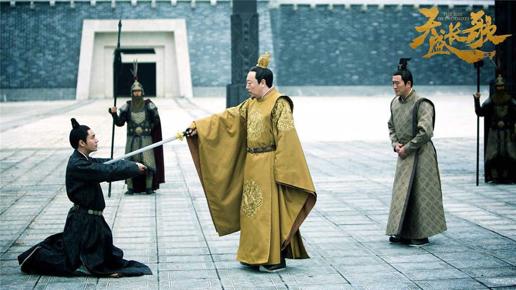 Série Chinesa, O Avanço da Fênix chega ao Netflix