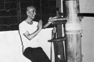 Ip Man (葉問) – 1893 – 1972